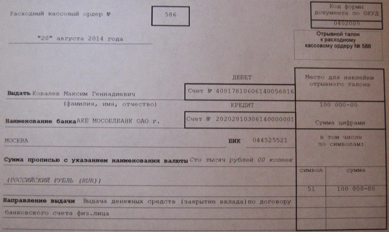 Льготы транспортный налог для пенсионеров в белгородской области