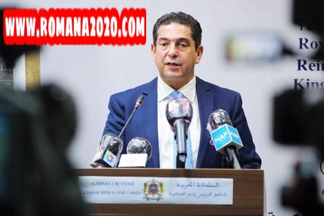 أخبار المغرب: أمزازي ينفي أخبارا رائجة بشأن إنجاح جميع التلاميذ