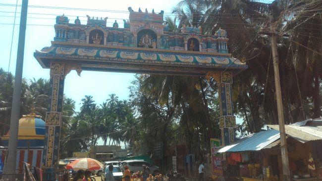 Kuchanur Saneeswara Temple Entrance Archway