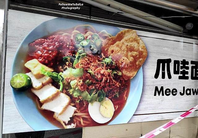 Restoran Penang Corner 槟岛之恋