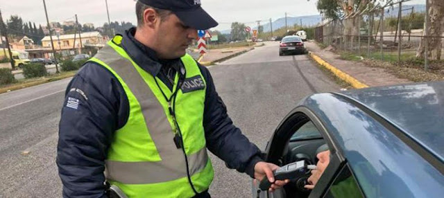 Θεσπρωτία: Έλεγχοι της Τροχαίας στη Θεσπρωτία για οδήγηση υπό την επήρεια αλκοόλ