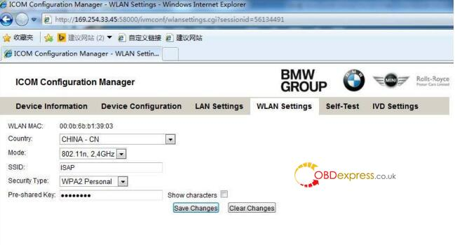 Bmw Icom WLAN Configuation 3