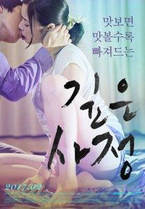 Deep Story Full Korea Adult 18+ Movie Free