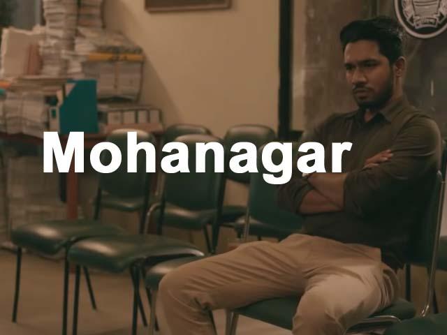 mohanagar-hoichoi-web-series-download-filmyzilla