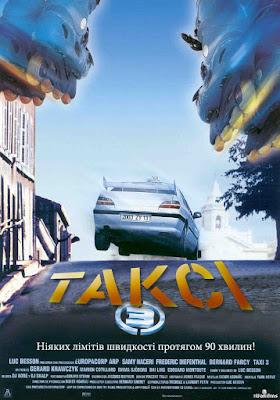 Таксі 3 (2003) - українською онлайн
