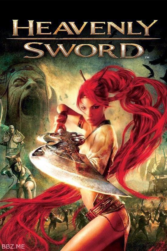 http://superheroesrevelados.blogspot.com.ar/2014/09/heavenly-sword.html