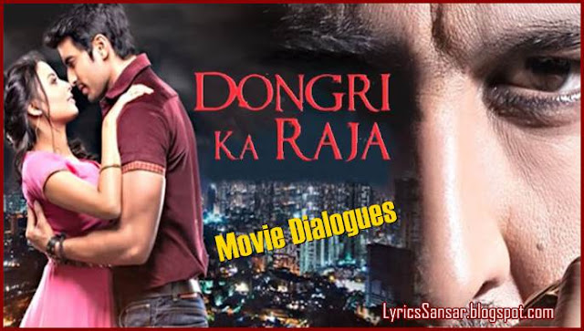 Dongri Ka Raja Movie Promo Dialogues : Ronit Roy & Ashmit Pate