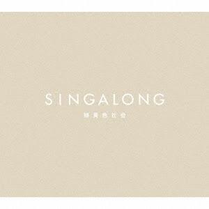 Ryokuoushoku Shakai - SINGALONG 2nd album details info CD Blu-ray Tracklist Limited Edition 緑黄色社会