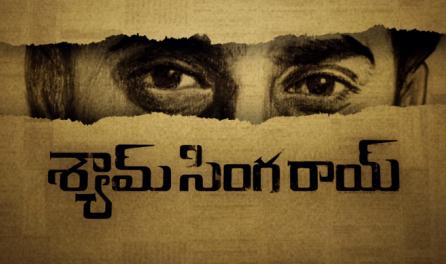 shyam-singha-roy-movie-cast-crew
