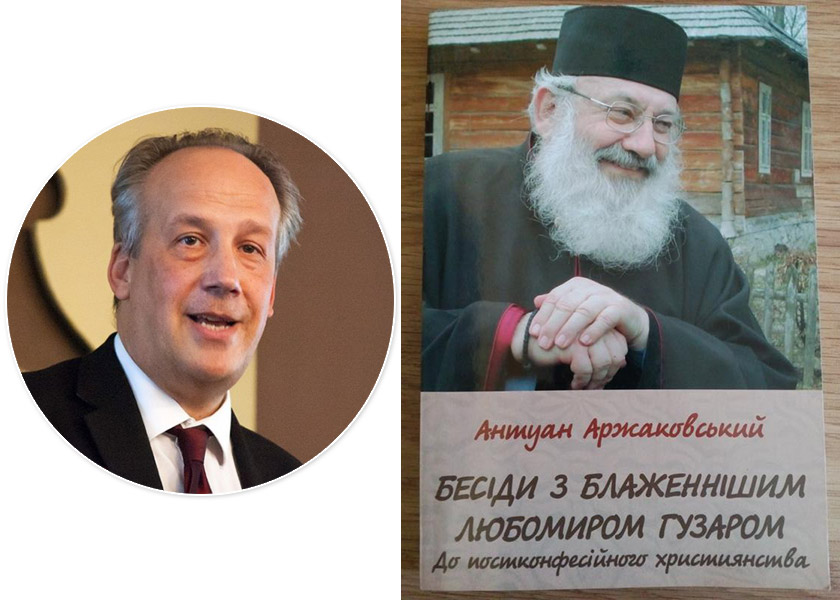 Антуан Аржаковський та його «Бесіди з блаженнішим Любомиром Гузаром», перекладені й видані у Львові в 2007 р.