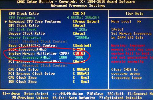 LGA1366 Overclock Bios 3