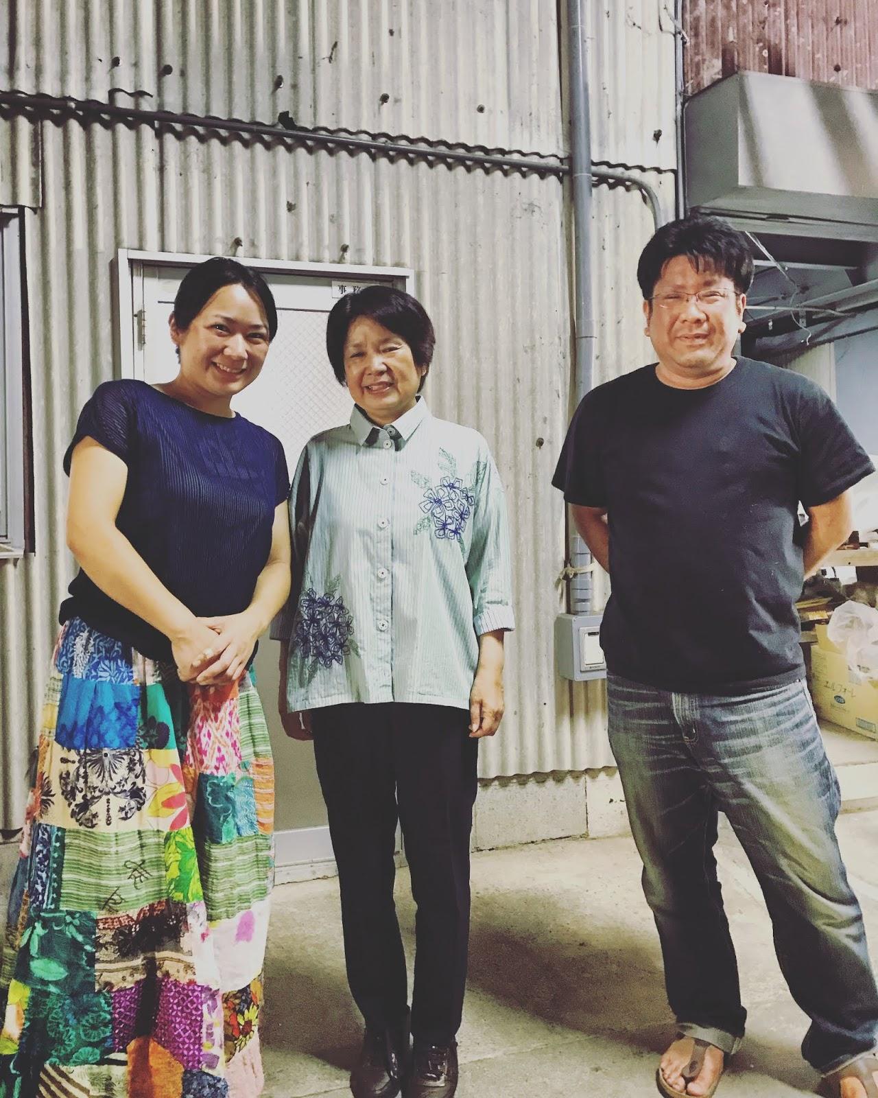 Ayumi, Yayoko et Hiro (JP), JP