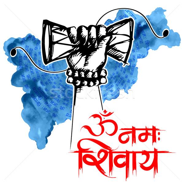 o mera bhola hai bhandari ringtone free download