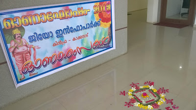 Onam wishes at Geo Infopark