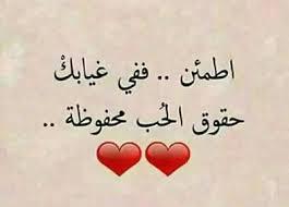 بوستات حب مصرية مكتوبة للنسخ 2020 بوستات جامدة جدا حلوه ضحك هبال