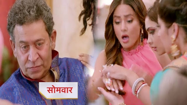 Future Twist : Komolika uses Moloy as pawn to defame Prerna forth Anurag in Kasautii Zindagii Kay 2