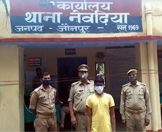 नेवढ़िया पुलिस ने एक वांछित अभियुक्त को किया गिरफ्तार | #NayaSaberaNetwork