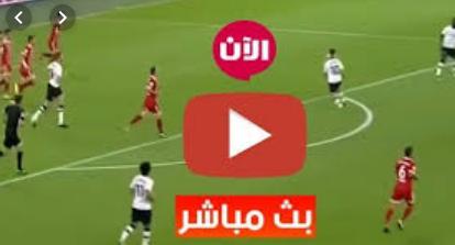 شاهد البث الحي المباشر.. مباراة الأهلي والهلال السوداني في دوري أبطال إفريقيا