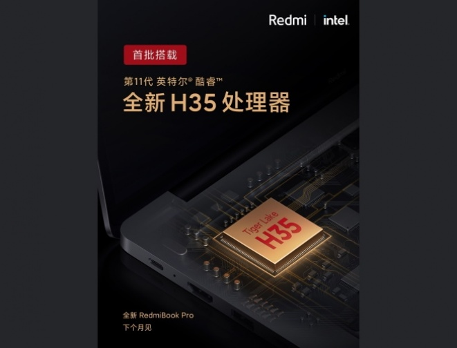 Xiaomi RedmiBook Pro