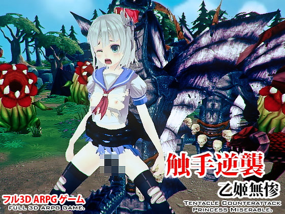 [H-GAME] Tentacle Counterattack Princess Miserable Uncensored JP + Google Translate