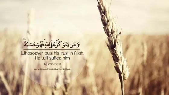 Islamic Quotes Wallpaper