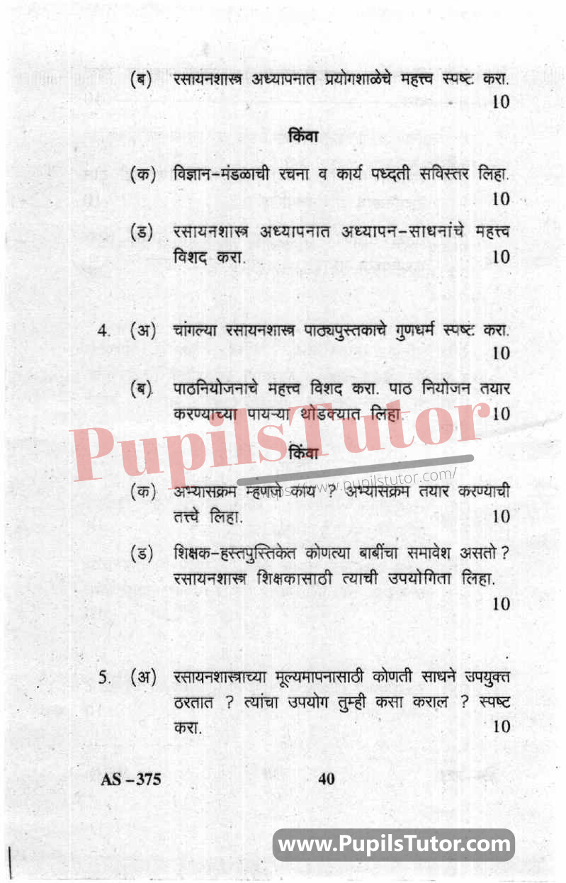 Teaching Of Chemistry Question Paper In Marathi