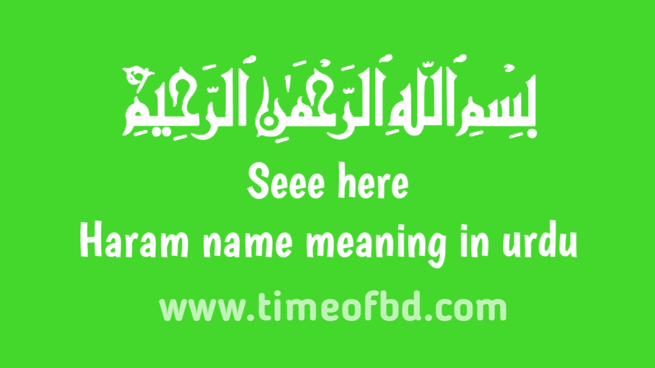 Haram name meaning in urdu, اردو میں ہرننگ نام میننگ