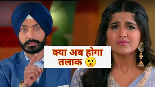 Future Story : Sarabjit catches Rana Ginni in Meher's house misunderstanding intensifies in Choti Sardarni