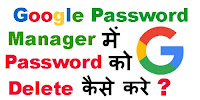 How to delete Save Password in Google Password Manager?