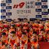 광명소방서, 제21회 경기도119소방동요경연대회 우수상 수상