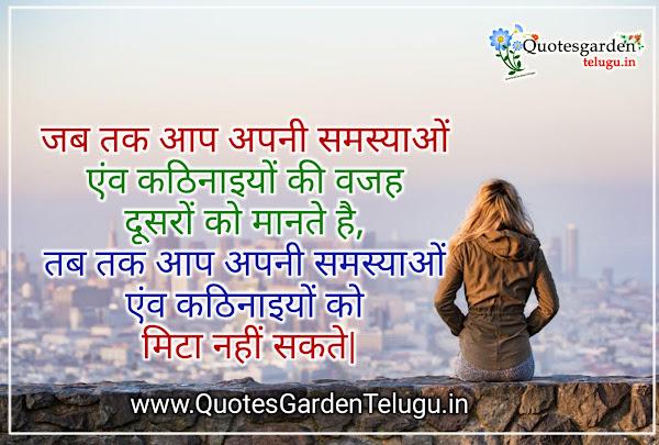 best-inspiring-life-motivational-good-morning-shayri-quotes-in-hindi-language-images-free-download