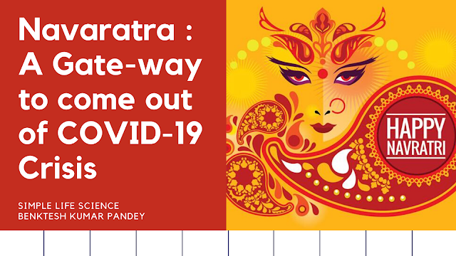 Navaratri Puja: With reference to COVID-19 Crisis