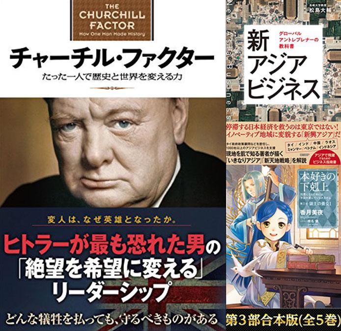 【オールジャンル】夏突入オールジャンル高額書籍大規模スペシャルセール