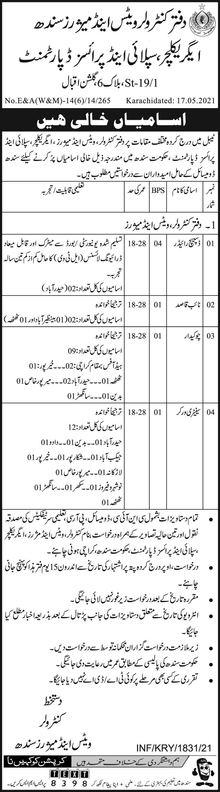 Latest 25 Posts in Agriculture Supply & Prices Department Jobs 2021