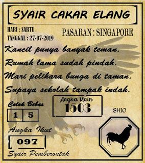 SYAIR  SINGAPORE  27-07-2019