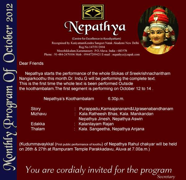 Sreekrishnacharitham Nangiarkoothu Complete Performance To Begin At