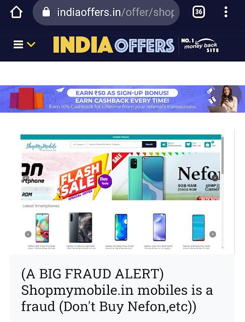 4000 रुपये में 5G मोबाइल के लालच में पैसे गवाए और बैंक में आकर तमाशा किया ।। नए तरीके के बैंकिंग फ्रॉड ।।