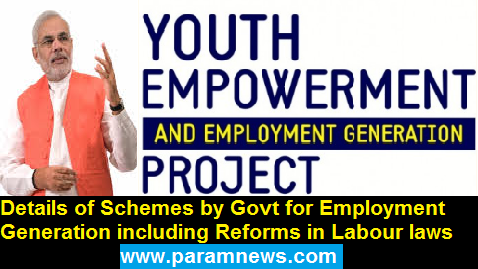 schemes-for-employment-generation-paramnews-by-govt