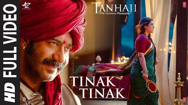 Tinak Tinak Lyrics | Tanhaji | Ajay Devgan | Kajol | 2020