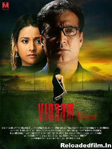 Viraam (2017) Full Movie Download 480p 720p 1080p