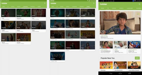Hotstar Apk Download Latest Version / Updated / Official