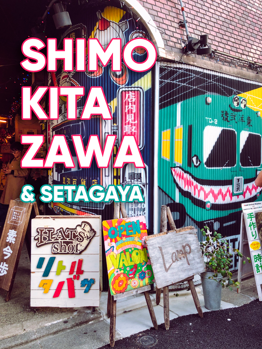 Shimokitazawa et Setagaya - Une journée à l'Ouest de Tokyo