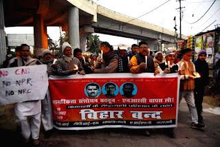 candel-march-left-for-bihar-bandh
