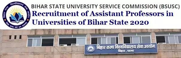 BSUSC Bihar Universities Assistant Professor Recruitment 2020