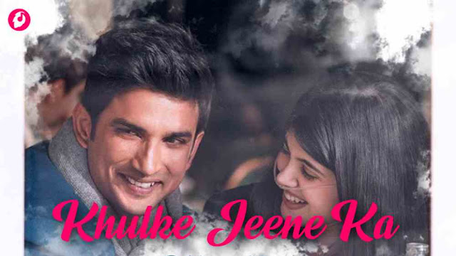 Khulke Jeene Ka Lyrics Meaning in English