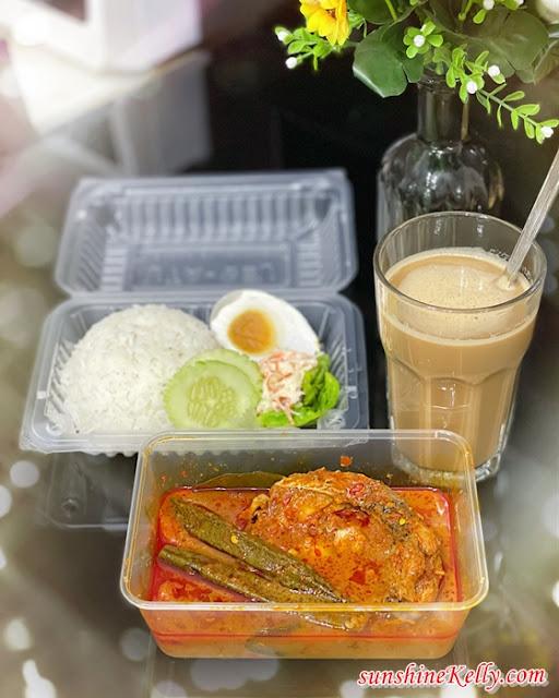 Asam Pedas, Muar Street Kopitiam, Aliments App, Food Delivery App, Food