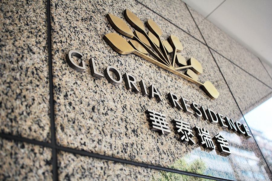 gloria residence prince hotels