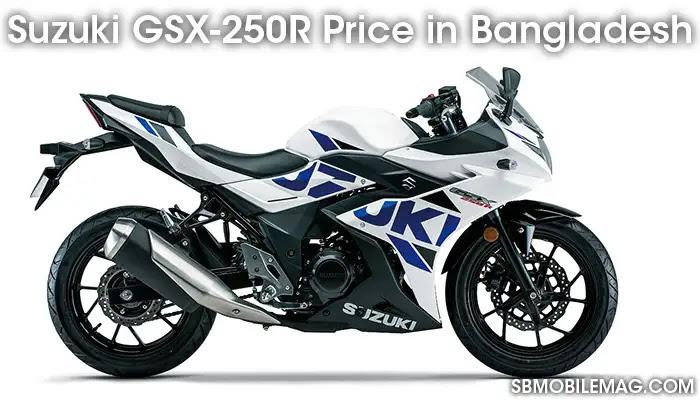 Suzuki GSX-250R, Suzuki GSX-250R Price, Suzuki GSX-250R Price in Bangladesh