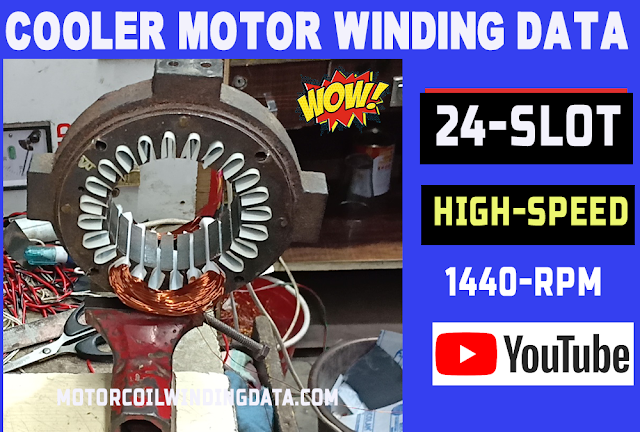 cooler motor winding data coil turns full information by electricals trendz.