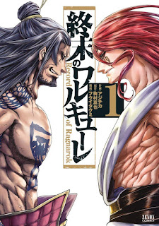Manga: Anunciado nuevo spin-off para el manga Shūmatsu no Walküre